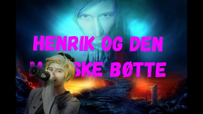 Норвегия - реакция на розыгрыш с ведром (Henrik og den magiske bøtte)