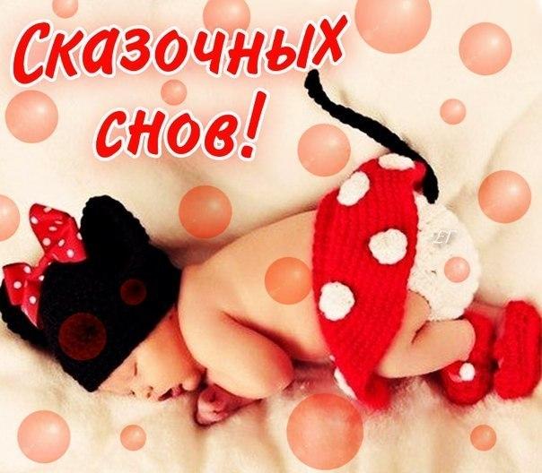 Сладкий сон и страстный секс 23 фотография