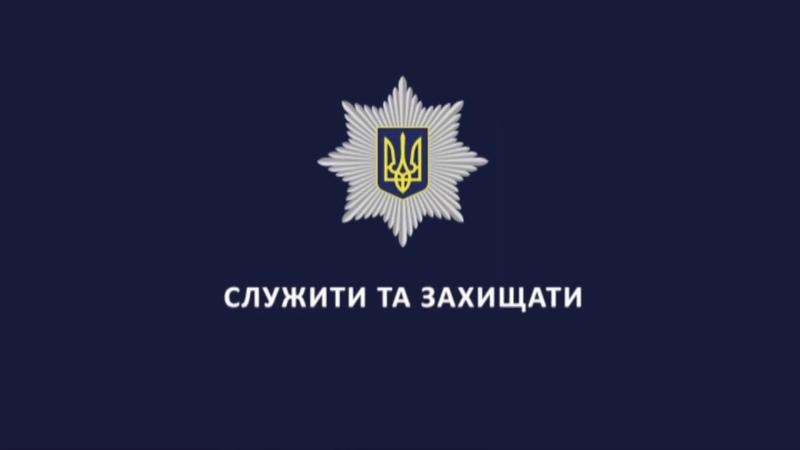 Працівники Авангардівського відділення поліції затримали підозрюваного у пограбуванні іноземця