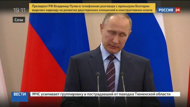 Новости на Россия 24 • Россия поддерживает возобновление прямого диалога между Израилем и Палестиной