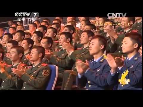 军营大舞台 《军营大舞台》 20141122 《谁是战士之星》——年度总决赛选拔赛第一