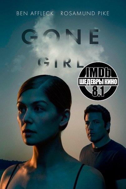 Это без всякого преувеличения маленький шедевр в детективном жанре, а заодно и в среде триллеров, настоятельно рекомендуем!