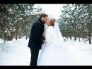 R V wedding