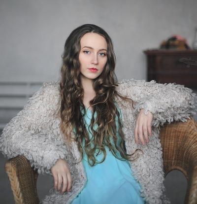 Лина По