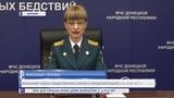 МЧС ДНР спасли троих детей возрастом 1, 6 и 8 лет. 26.12.2018,