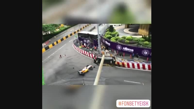 Ужасная авария mp4