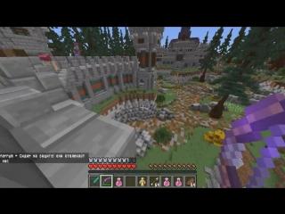 Demaster 25 VS 25 БИТВА КОРОЛЯ И СЫНА! СЫН ПРЕДАЛ ОТЦА И РЕШИЛ ЗАХВАТИТЬ ЕГО ЗЕМЛИ! Minecraft