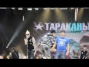 Тараканы - Плохие Танцоры. и ПАВЛИК (рок-фестиваль ОСТРОВ г.Архангельск 15.06.13