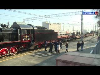 Ретро-поезд «Воинский эшелон» проедет по югу России
