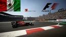 F1 2017 2 сезон - Мексика