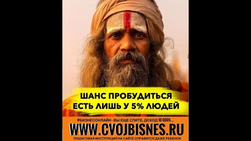Как заработать миллион рублей... За месяц или за полгода...