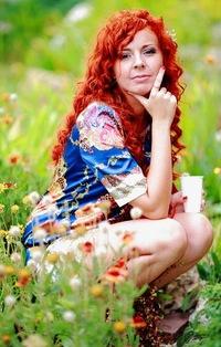 Алина Харламова, 5 июня 1986, Димитровград, id190558250