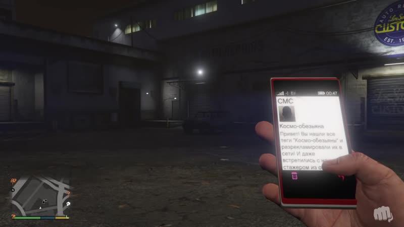 GTA 5 Как получить секретную машину Go Go Monkey Blista