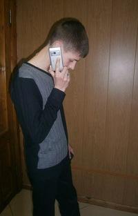 Никита Стецков, 4 апреля 1994, Днепропетровск, id224307199