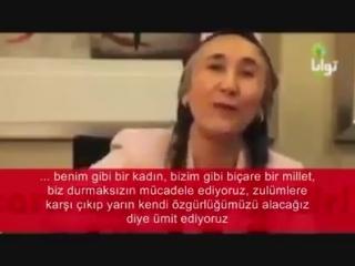 Rabia Kadir İRAN işğalında olan Türklərə mesajı