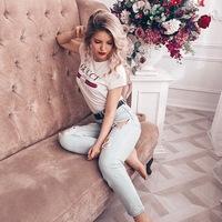 Алина Борищенко фото