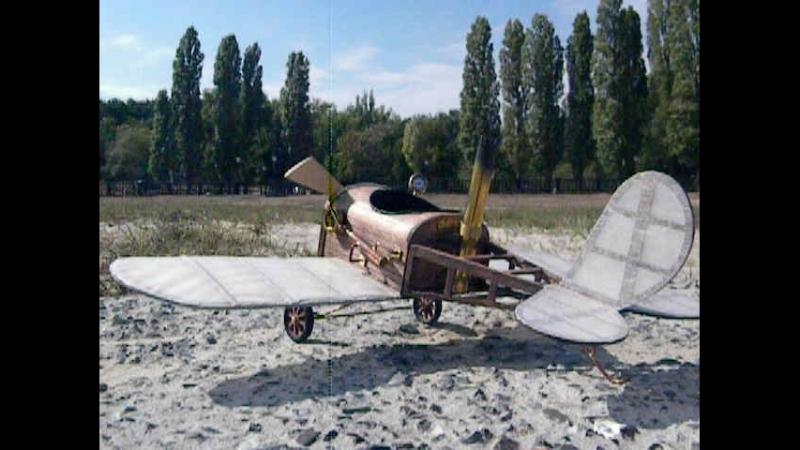 Самолет для мишки