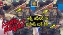 Mahesh Babu As Army Officer Look Leaked From Sarileru Neekevvaru Sets | SSMB26 | Anil Ravipudi