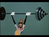 Гуфи - Гуфи-атлет (23.9.1949) (Гимнастика Гуфи, Goofy Gymnastics)