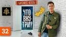 Зачем нужны бизнес-клубы Дмитрий Портнягин о Клубе Трансформатор