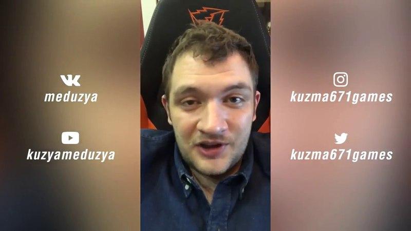 Сьёмки Клипа - ГРЕМЕЛА СВАДЬБА (Кузьма Клип) CMH, Юлик, Хованский, Шмальц, Шатрова Backstage
