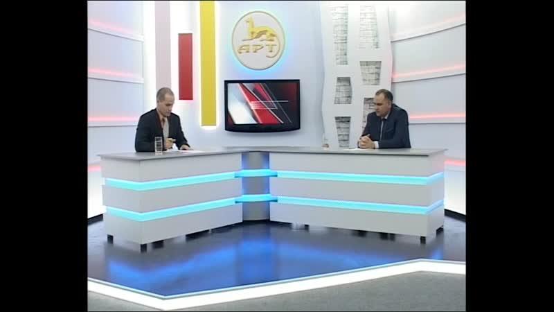 Открытый диалог Заур Кучиев зам министра ЖКХ топлива и энергетики РСО Алания