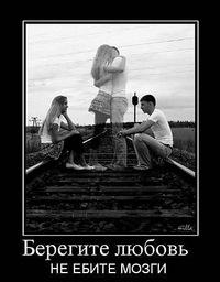 Антон Барышников, 3 февраля , Москва, id9397246