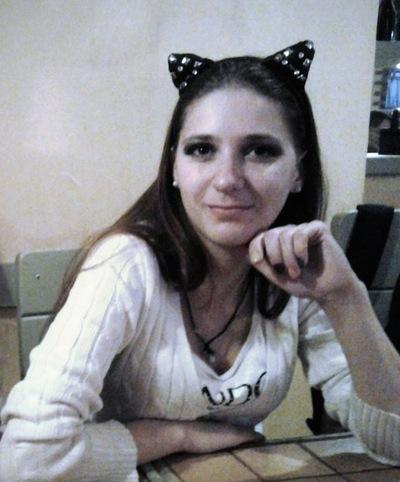 Марина Гегиадзе, 12 октября , Москва, id25551997
