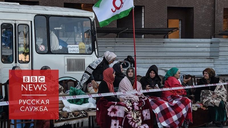 Протесты в Ингушетии: проголосовал ли парламент за передачу земель Чечне? » Freewka.com - Смотреть онлайн в хорощем качестве