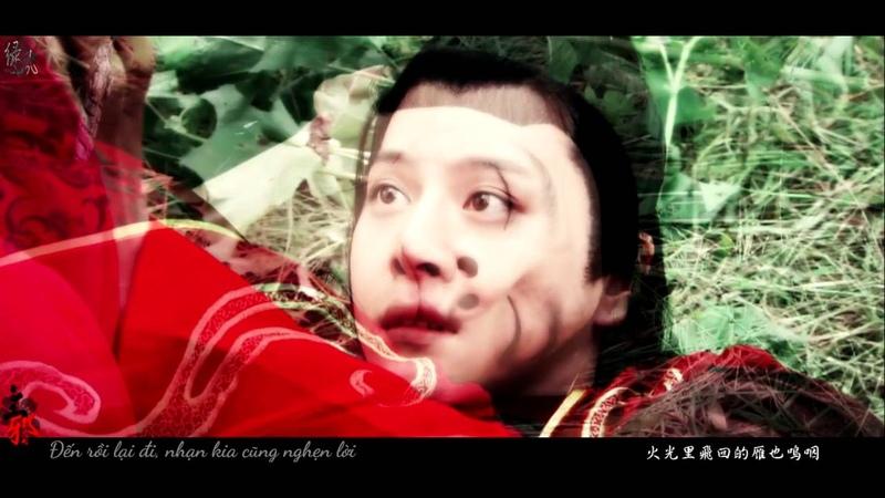 (Vietsub) Thượng Tà || Từ Hải Kiều - vai Tần Tử Khuyết