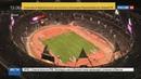 Новости на Россия 24 • Паралимпийцам России закрыли дорогу на Игры в Рио-де-Жанейро