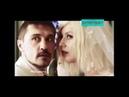 PRO Новости от 8 августа 2018 - о клипе Пьяная любовь