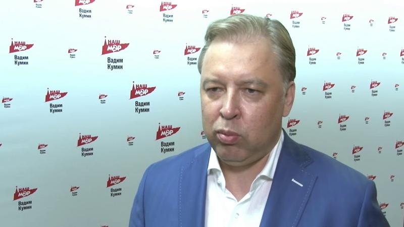 Вадим Кумин комментирует Наказ Кандидату в Мэры Москвы