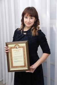 Екатерина Антипина