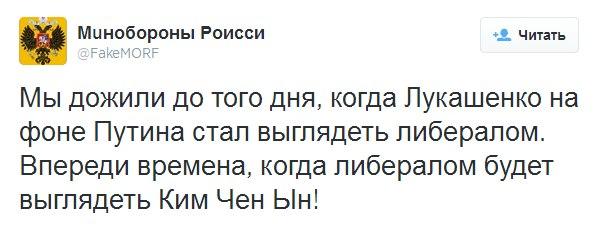 """Проект резолюции РФ по Украине, предложенный в Совбез ООН, """"основан на ложных приоритетах"""", - США - Цензор.НЕТ 9127"""