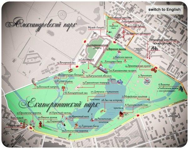 Павловск — План парков Пушкина