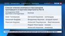 Новости на Россия 24 • Поиски вертолета на Шпицбергене осложняет плохая видимость
