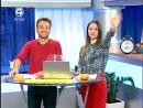 Окончание Утреннего экспресса погода и переход вещания Четвёртый канал г Екатеринбург Пятница 21 06 2018
