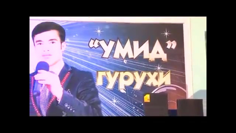 Isomiddin_NUR_-_Yor_yor_aytsam__