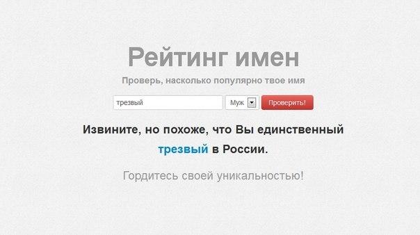 http://cs316217.userapi.com/v316217401/3644/adywiJe_69k.jpg