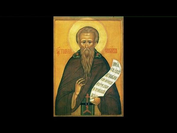 Преподобный Григорий Синаит. О заповедях и догматах, угрозах и обетованиях