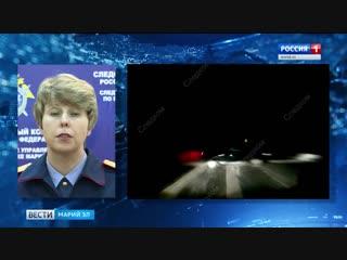 Сотрудница УФСИН Республики Татарстан предстанет перед судом за смертельное ДТП