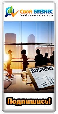 Каталог бизнес идей в контакте бизнес план готовый подробный