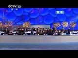 Путин нарушил деловой этикет, ухаживая за первой леди Китая