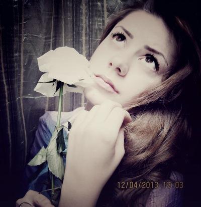 Анастасия Дмитриева, 23 января , Краснодар, id204292454