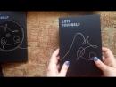 Распаковка альбома BTS Love Yourself: Tear от Angel Mary