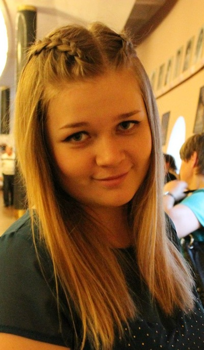 Анастасия Юзапчук, 6 декабря 1994, Новосибирск, id142878564