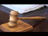 Судей понизят в классе за дисциплинарные проступки