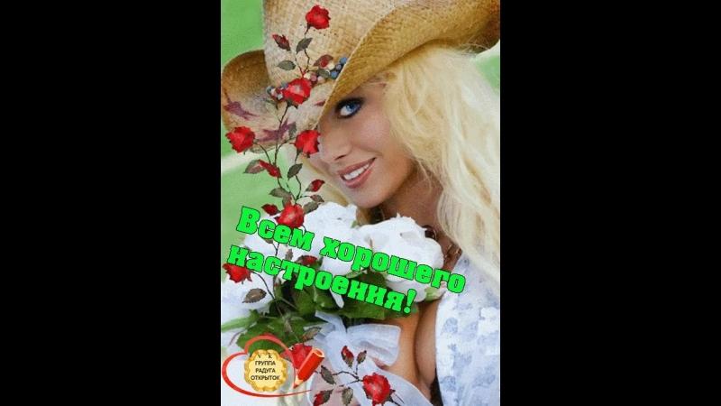 Doc395347634_468699370.mp4