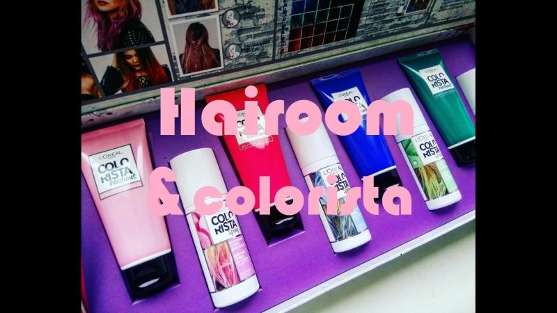 Colorista|hairoom экспериментальная работа для LOREAL